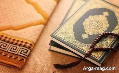 خودکشی در اسلام از نظر قرآن و روایات چه حکمی دارد؟