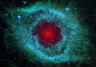 سحابی چشم خدا