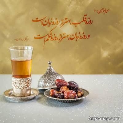 کلام تامل برانگیز بزرگان درباره ماه رمضان