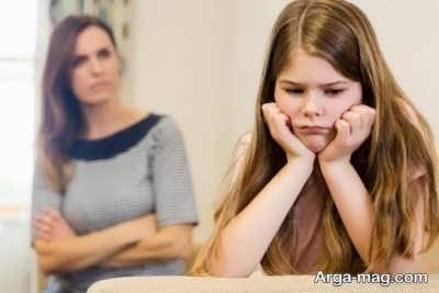 نوع رفتار با پدر و مادر بداخلاق