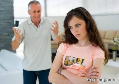 سبک رفتار با پدر و مادر بداخلاق
