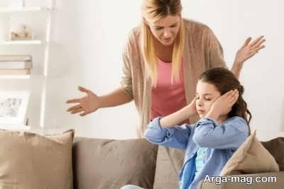 سبک برخورد با والدین بداخلاق