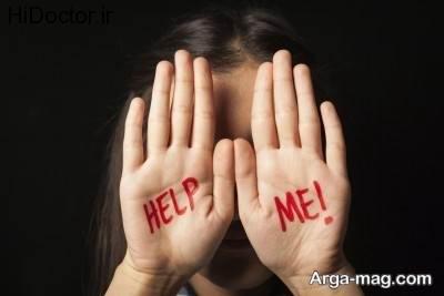 برای درمان وایبستگی خود از دیگران کمک بگیرید.