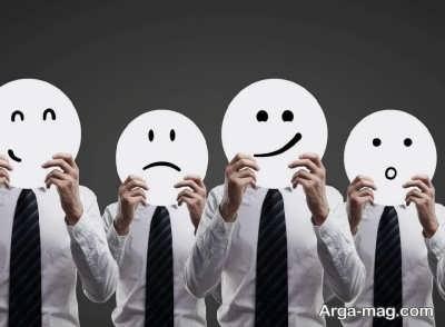 فهم احساسات دیگران با چند راه