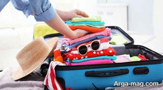 کیف بستن برای سفر