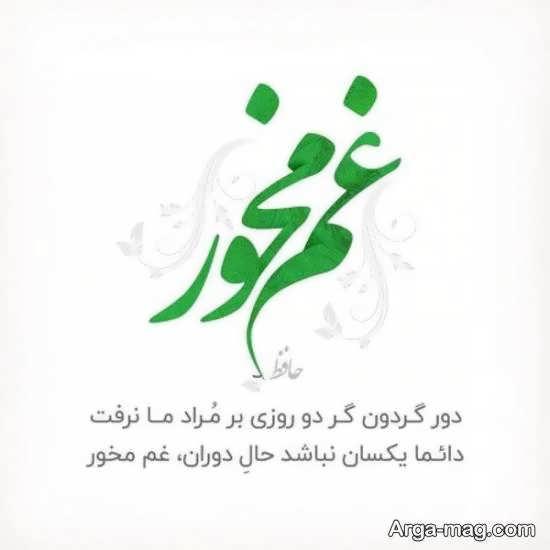 آشنایی با آرامگاه شیراز شیراز
