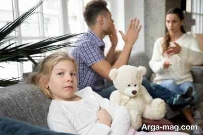 برخورد با فرزند همسر