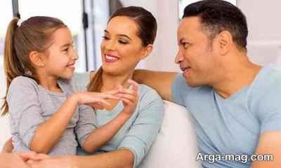 تربیت فرزند همسر