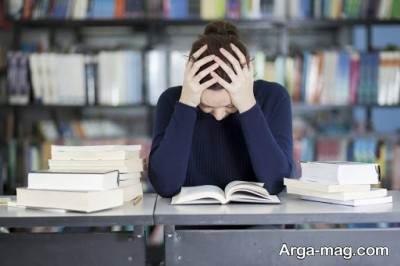 نشانه های فرسودگی تحصیل