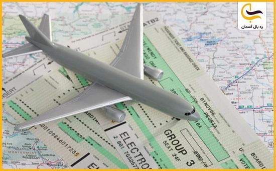خرید بلیط هواپیما تهران ارزان قیمت به صورت آنلاین