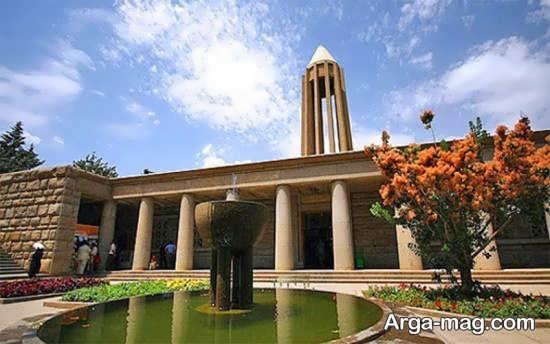 آرامگاه بوعلی سینا واقع در شهر همدان