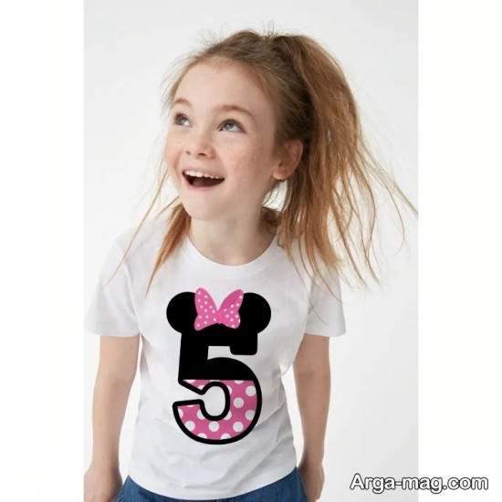 مجموعه مدل تیشرت بچه گانه دخترانه