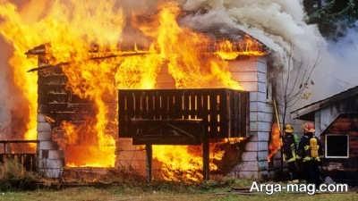 چگونگی تمیز کردن خانه بعد از آتش سوزی