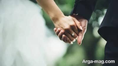 پیامک تبریک ازدواج به دوست صمیمی
