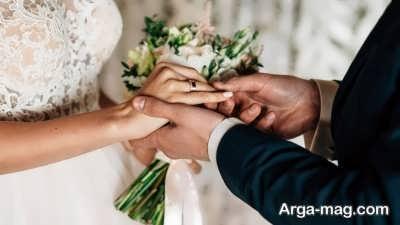 متن تبریک ازدواج