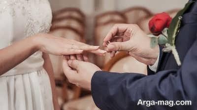 متن برای تبریک ازدواج