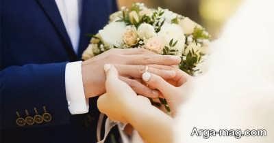 متن تبریک ازدواج برای دوستان صمیمی