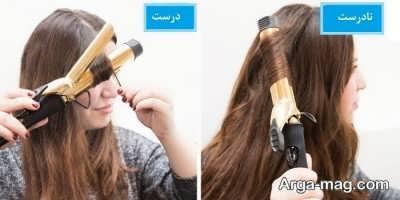 فر کردن مو با بابلیس به کمک دو روش مختلف