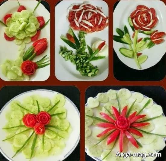 انواع طرح های دیزاین سالاد به شکل گل