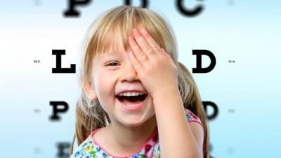 تاری دید و مشکلات بینایی در خانه قابل تشخیص است.