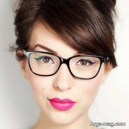 میکاپ مخصوص زیر عینک