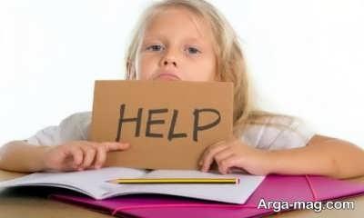 نحوه صحیح کمک به انجام تکالیف کودک