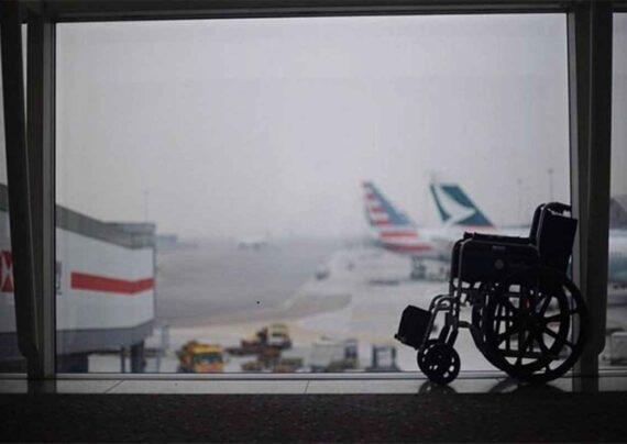 سفر معلولین با هواپیما داخلی