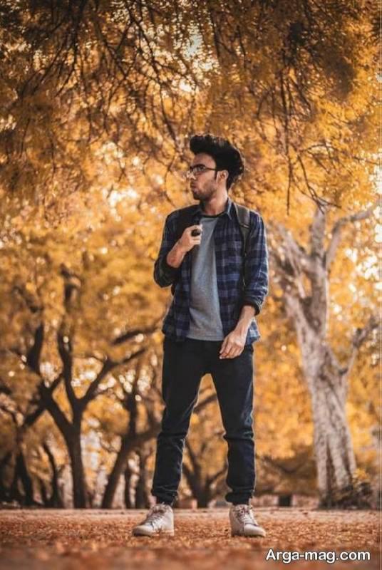 ژست باحال مردانه در پارک