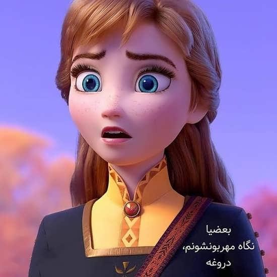 انواع جذاب تصویر نوشته انیمیشنی