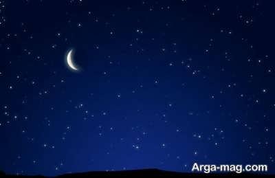 شعر درباره شب