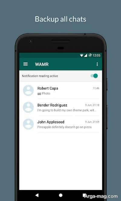 پیام های حذف شده واتساپ