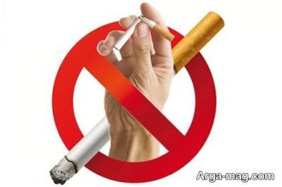 ترک دخانیات برای درمان انسداد رگ ها