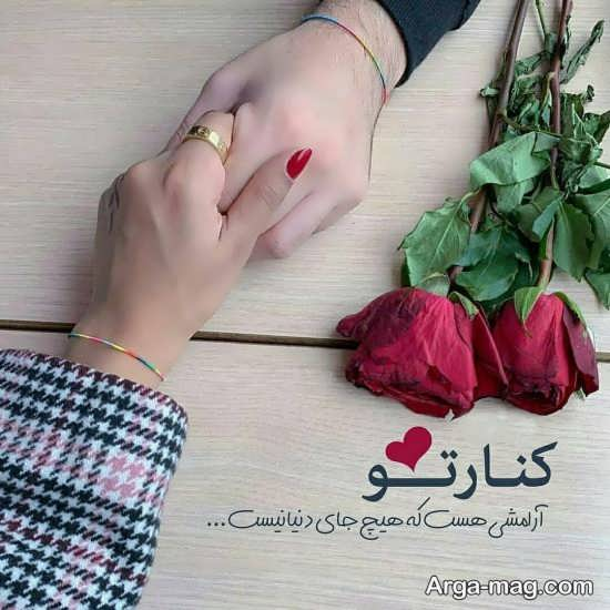 عکس نوشته دست عاشقانه