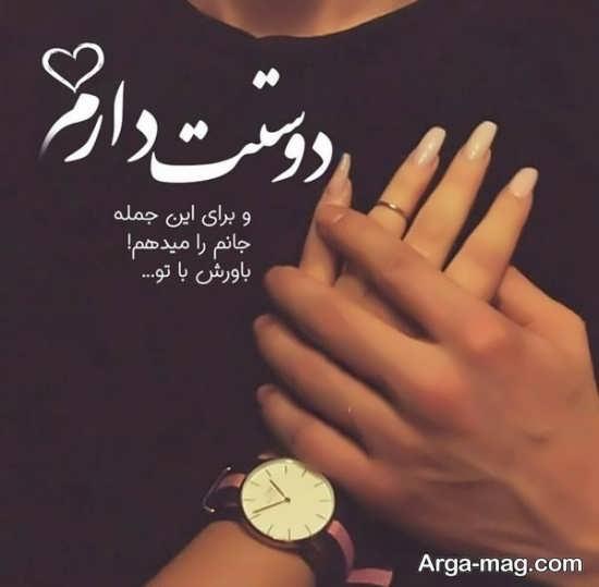 انواع زیبا عکس دست عاشقانه