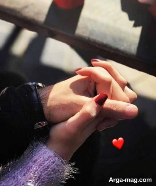 مجموعه تصویر پروفایل دست عاشقانه