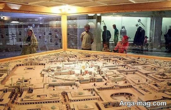موزه های دیدنی آستان قدس