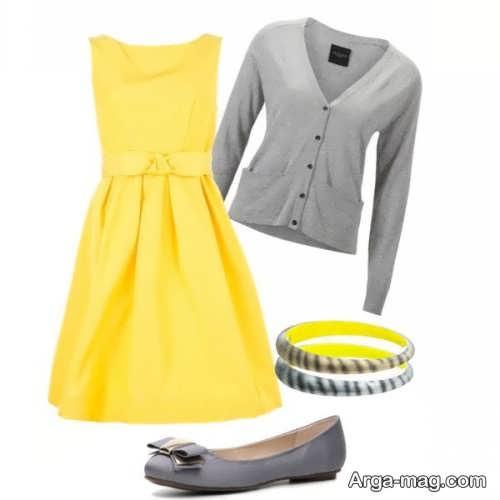 ست لباس زرد و طوسی زنانه