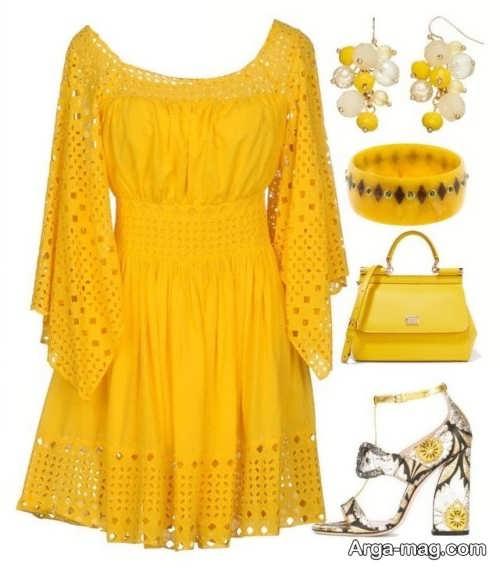 ست لباس زرد ساده
