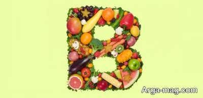 تاثیر مصرف مولی ویتامین B در تقویت بدن بعد از ترک اعتیاد