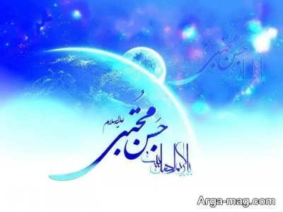 جمله های امام حسن مجتبی