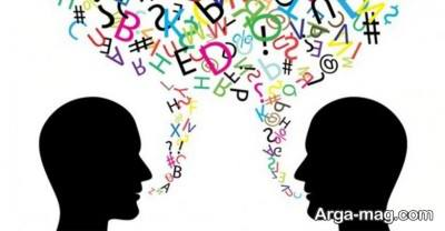 در زمان صحبت کردن سعی کنید روی موضوع اصلی تمرکز داشته باشید.