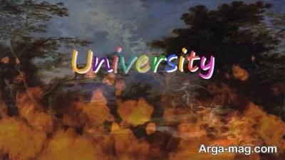 تعبیر رویای دانشگاه