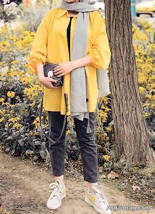 ست رنگ زرد دخترانه