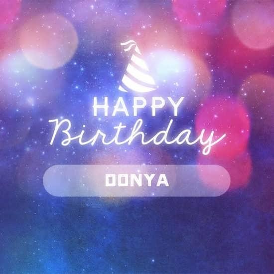 تصویر پروفایل تبریک تولد اسم دنیا به انگلیسی