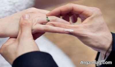 دلیل های منطقی ازدواج