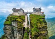 طبیعت کوه فانجینگ