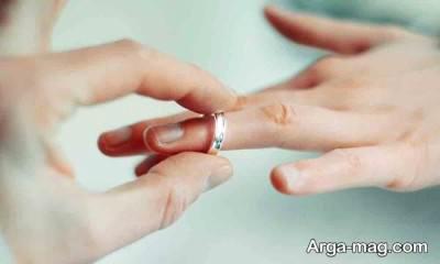 ازدواج دوباره بعد فوت همسر