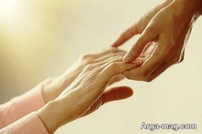 ازدواج مجدد بعد فوت همسر