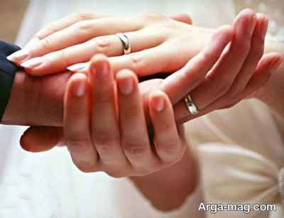 ازدواج با افراد کمال گرا