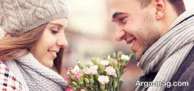 ازدواج با شخص کمال گرا